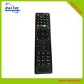 安卓+E2 DVB-S2+T2/C Combo 机顶盒欧洲市场 2