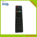 Android + E2 Linux DVB-S2+T2/C combo set top box for Europe market 2