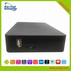 4K DVB-S2 Ultra-box V8 Plus support H.265 HEVC 电视接收机