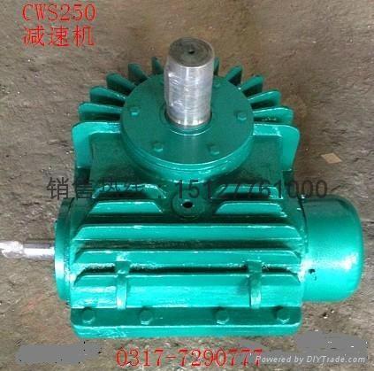 CWS蜗杆减速机 1