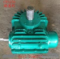 CWS蜗杆减速机