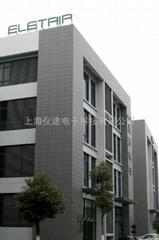 上海儀途電子科技有限公司