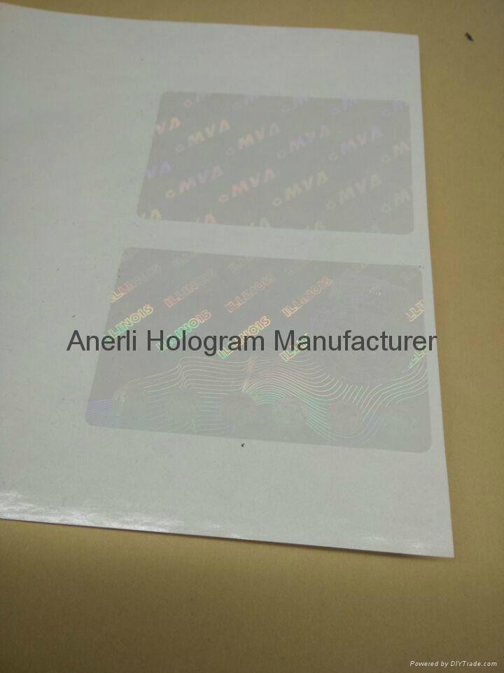 IL Illinois Maryland  MD hologram