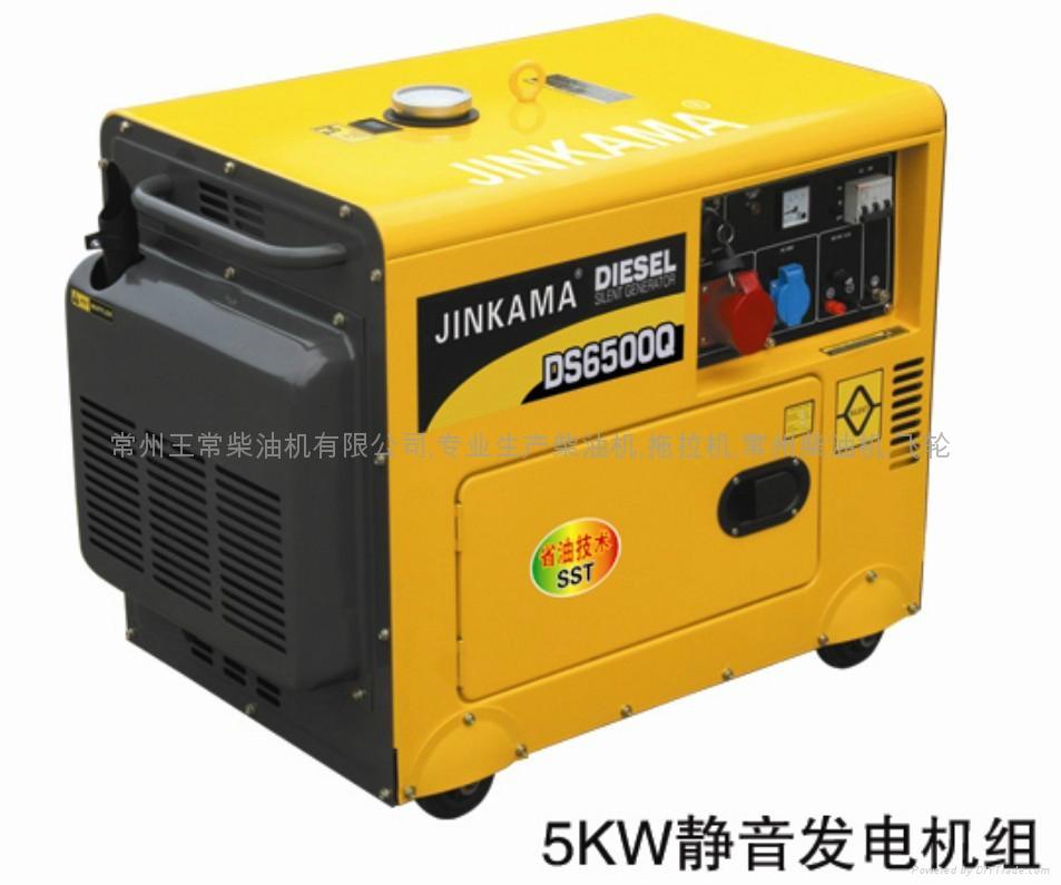 diesel generator generator changzhou generator changzhou diesel generator sets jkm ds6500q. Black Bedroom Furniture Sets. Home Design Ideas