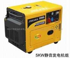 柴油发电机组 发电机组 常州发电机 常州柴油发电机组 JINKAMA DS6500Q型