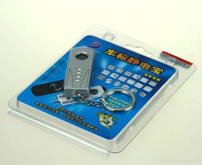 百欣18款车标车用防静电钥匙扣 2