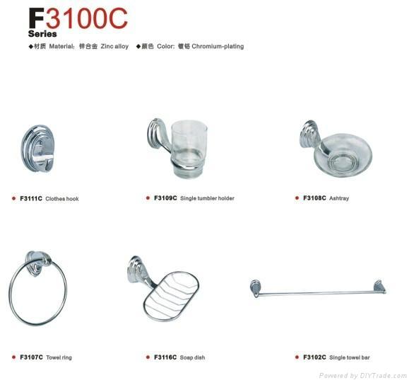 Good price good quality bathroom accessories zinc alloy 4