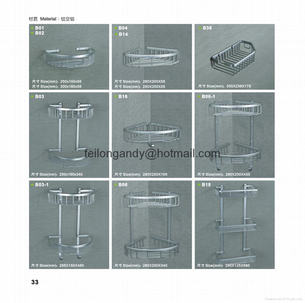Aluminium shower basket - B01-B34 - CN (China Manufacturer) - Soap ...