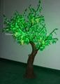 1.7M LED Outdoor  Simulation Mango Tree