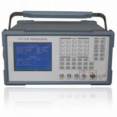 無線電綜合測試儀AT5110B