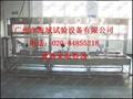 电热水器常规测试台