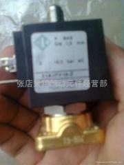 原裝ODE電磁閥21H7KV120