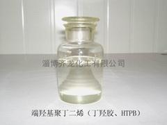 端羟基液体聚丁二烯