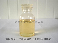 Hydroxyl-terminated Liquid Butadiene-acrylonitrile Rubber