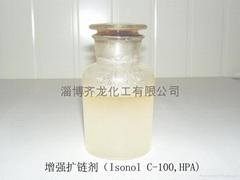 N.N—二羟基(二异丙基)苯胺
