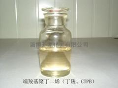 Carboxyl-terminated liquid polybutadiene rubber