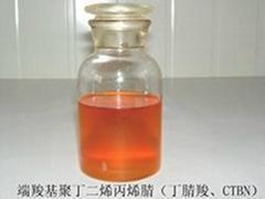 端羧基聚丁二烯丙烯腈橡膠