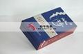 陕西红酒精美礼盒设计包装 4