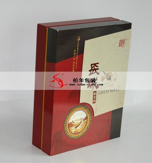 陕西红酒精美礼盒设计包装 1