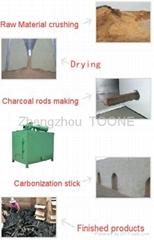 High efficient sawdust briquette charcoal making machine