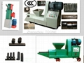 Best seller wood charcoal machine for making charcoal clean enery for supplyers 3