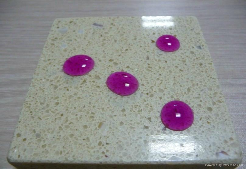 砂岩防护剂 2