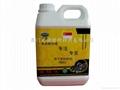 上海石材防护剂 2
