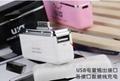 苹果专用移动电源 2