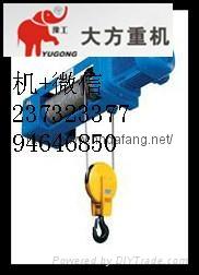 DF型欧式钢丝绳电动葫芦 1