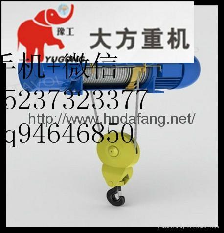 DF型欧式钢丝绳电动葫芦 3