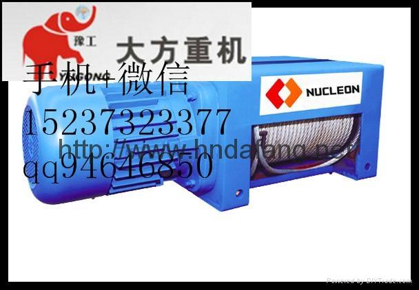 DF型欧式钢丝绳电动葫芦 4