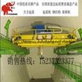 低淨空橋式起重機