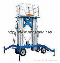 双立柱自行走式双桅升降机
