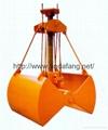 Single rope suspension grab  Single beam