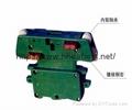 管式滑線集電器