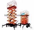 高空作业车移动式液压升降平台