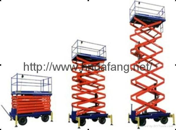 高空作业车移动式液压升降平台 2