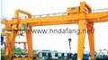Double main gantry crane