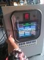 Safety monitoring system of door frame bridge machine