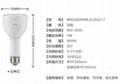 LED充電應急燈 2