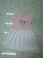8697 dress