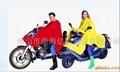 億美尼龍摩托車專用雨衣