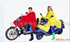 亿美尼龙摩托车专用雨衣