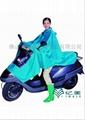 億美尼龍摩托車專用雨衣 2