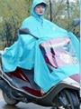 億美尼龍摩托車專用雨衣 4