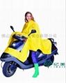 億美尼龍摩托車專用雨衣 5