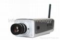 ONVIF 720P WDR Low Lux HD Box IP Camera