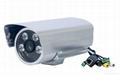Onvif 720P WDR Waterproof IR Bullet IP