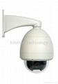 Outdoor Speed Dome Megapixel CCD Zoom IP Camera 1