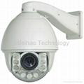 ONVIF Outdoor CCD Megapixel IR Zoom PTZ IP Camera  1